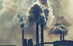 Главные экологические проблемы в России