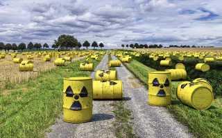 Радиоактивные отходы: опасность для экологии