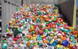 Переработка и утилизация пластика