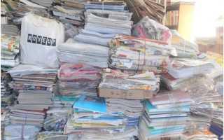 Отходы пригодные для переработки