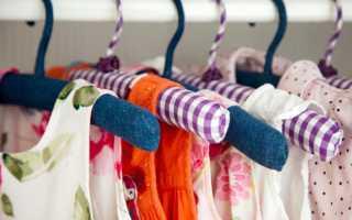 Переработка одежды и обуви