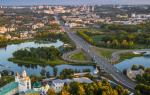 Экологические проблемы в Ярославле и Ярославской области и пути их решения