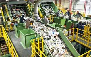 Как перерабатывают мусор и утилизируют отходы