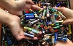 Что делать с использованными батарейками?