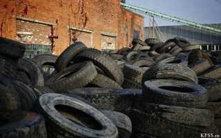 Бизнес на переработке шин и утилизация автошин в домашних условиях