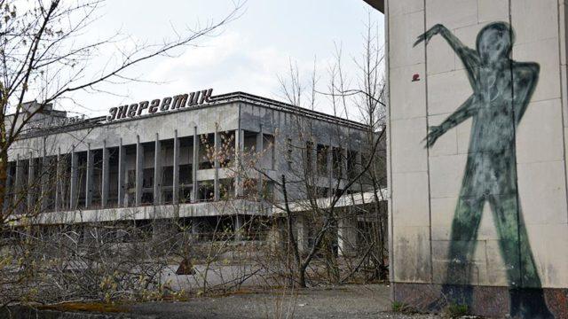 Припять в Чернобыле